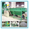Plastic Film Bags Recycling Plant for sale