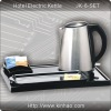 JK-8 electric kettle set