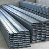U shaped hot rolled channel steel