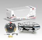 3ch rc airship ,flying UFO, rc quad copter