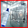 Automatic Small Plastic PET Bottle Pure & Mineral Water Filling Machine