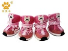 2012 JML Mesh Dog shoes for Summer, breathable Dog Boots,Pet accessories, X1833,Pink color