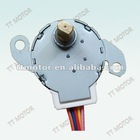 24byj48 stepper motor with stepper gear motor of IP Camera
