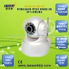 Auto rotation wireless IR IP dome Camera FS-613A-M136