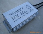 waterproof constant current led street light driver