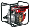 Diesel Water Pump KDP20