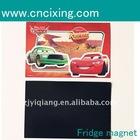 Car Fridge Magnet