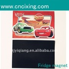 Car Fridge Magnet