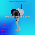 2 Megapixel Wifi IR PTZ IP Camera RT-Eye03W