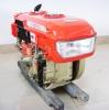 CP95-1DIESEL ENGINE
