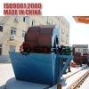 Low Consumption ISO9001:2000 Mining Machine Sand Washing Machine
