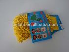 microfibre glove , one-side chenille glove, saller chenille glove