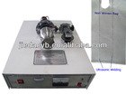 Ultrasonic Nonwoven Welding Generator, Transducer and Horn