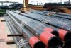 shandong zhongli carbon seamless steel tube