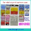 for ndsl crystay cartoon case