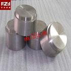 supply titanium sputtering target