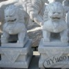 Granite Carvings
