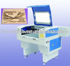 Laser cutting & engraving machine (RU-640B)