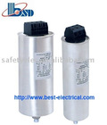 Cylinder type power capacitor(dry type )