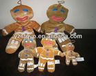 lovely plush cookie people toy