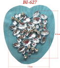 2013 Newest Heart Style Patch For Garment