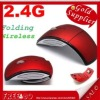 Wireless 2.4Ghz USB Folding Wireless Mouse