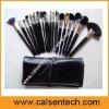 natural hair professional makeup brush set bs-136