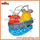Coin operated swing machine - We supply all kinds of kiddie ride game machine (YA-QF038)