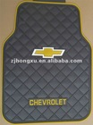High quality latex universal car mats with auto brand,auto parts
