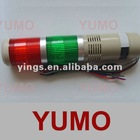 STP5-RG-24-H LED bulb steady Flashing tower lamp STP5