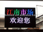 P20 Outdoor Full Color LED Sign for outdoor message display