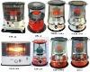 S85, Q95, WKH-2310, WKH-3450, KSP-229, R85 Portable Kerosene Heaters