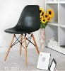 The product of the era! Environmental fashional modern designed Leisure plastic chair