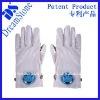 Beauty Massage Glove ,personal care,massage gloves