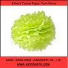 New arrival!!! Colorful Party Tissue Paper Pom Poms!!!
