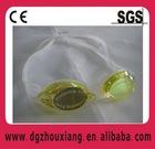 Three -piece anti-fog./UVprotected/mirror coating racing swimming goggles