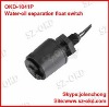 OKD-1041P PP Float level switch-paypal accept