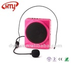 Portable Voice Amplifier Megaphone HTY-G588 red