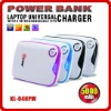 hot sale 5000mah power bank for mobile phone