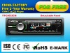 Hot sell car cd player YT-C6032cm