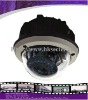 690TVL ir vandalproof OSD camera ST-R720V