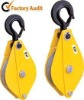 Pulley Block PB Series