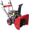 Hot New Style Snow Thrower
