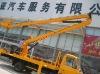 12 meters Aerial Work Truck