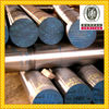 prime carbon steel bar