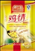 chicken granuated flavor essence HALAL