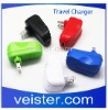 Universal USB Travel Charger