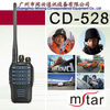 New dustproof &waterproof two way radio CD-528