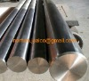 Aluminum Bar and Aluminum Rod---wide range of uses