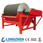Gold Magnetic Separator Machine